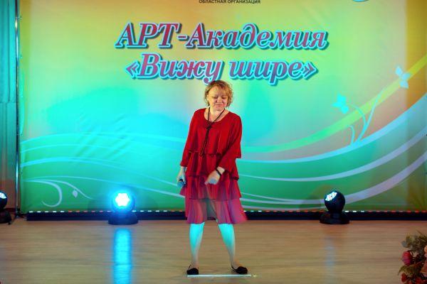 art-akademiya-kontsert-4580F611D3-E5C4-1D96-9C6F-7089461A9D27.jpg