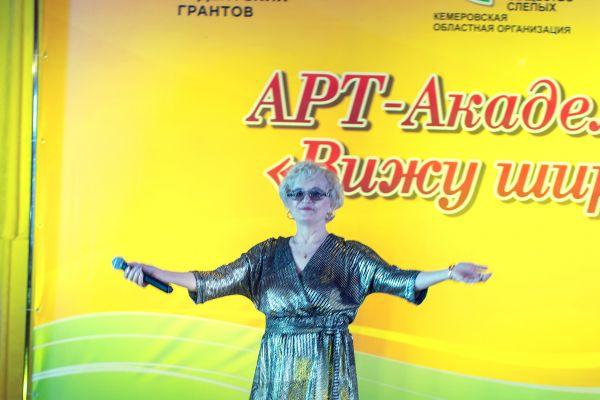 art-akademiya-kontsert-6302784963-CF51-8434-BB0B-39301141FA10.jpg