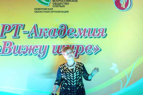 art-akademiya-kontsert-679FB10DC6-D2AB-B172-5979-35D3D01BBA61.jpg