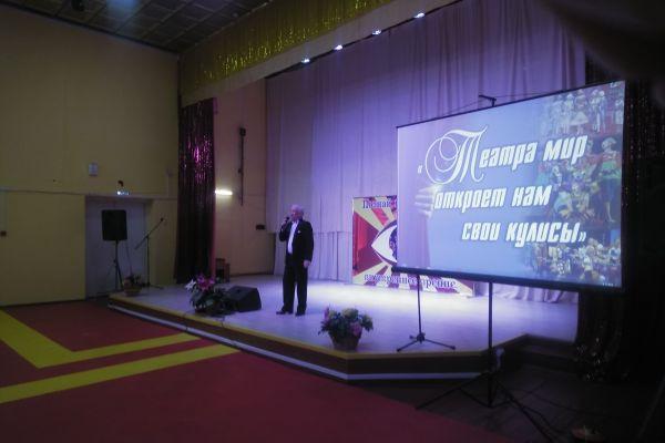 Артисты Музыкального театра Кузбасса им. А.Боброва