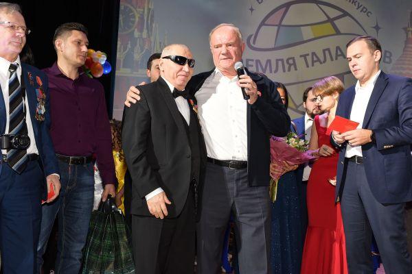 Даутов И.М. с лидером КПРФ