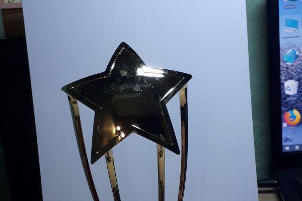 Статуэтка лауреата Подлесной Вероники