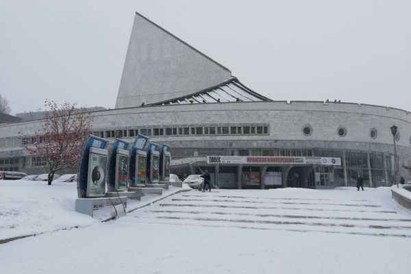 Новосибирский молодежный театр Глобус