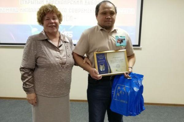 на фото вручение диплома участников