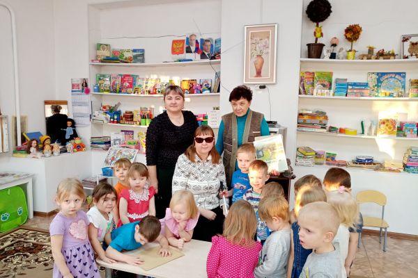 Мероприятие с воспитанниками детского сада №8 «Василек»