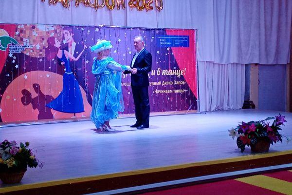 бальный танец, дуэт Два сердца, г.Анжеро-Судженск.