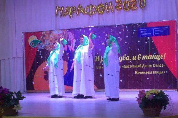 Три березки, ансамбль Дубравушка из Мариинска