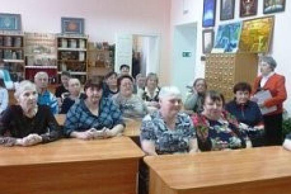 В городской библиотеке им. В.Чивилихина