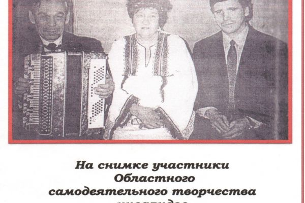 Ахметгареев Мингаяс Муллахметович