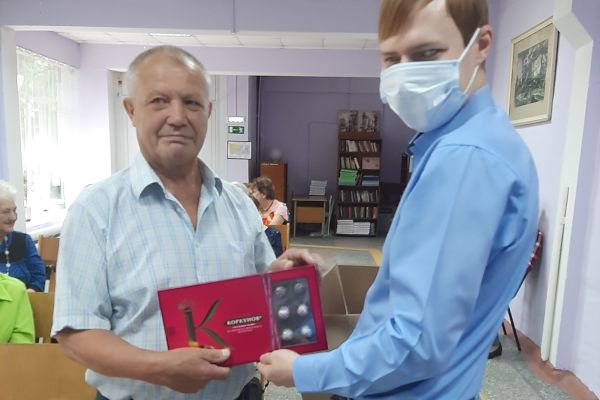 шахтеры получили подарки от благотворителя АО «Кузнецкие ферросплавы»