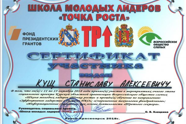 kushch-krasnoyarsk-001-21C205769-F135-5733-C575-9AF4C90296CF.jpg