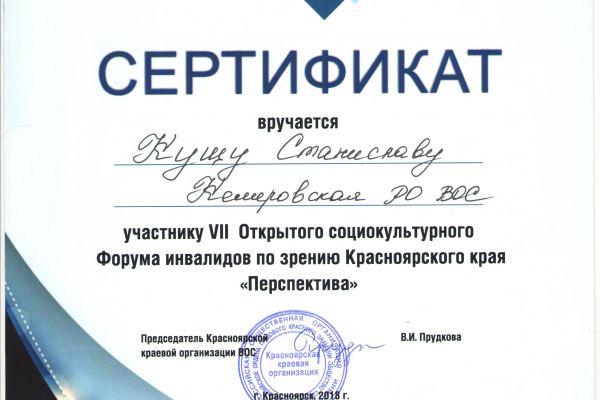 kushch-krasnoyarsk-001187D61A5-CCAB-74A2-0AD2-D87CA5CB4A09.jpg