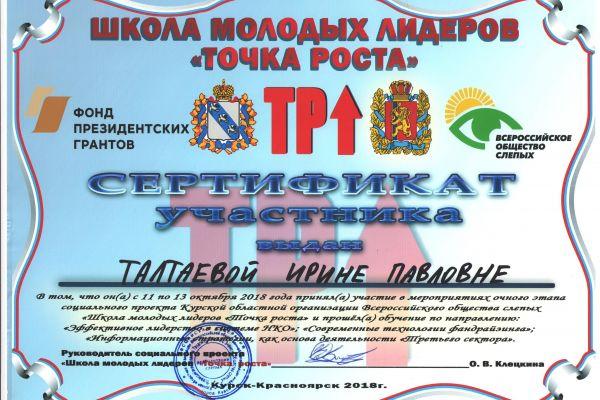 taltaeva-krasnoyarsk-001-25C9C4FF7-B8AC-E8C6-C167-569A3492C241.jpg